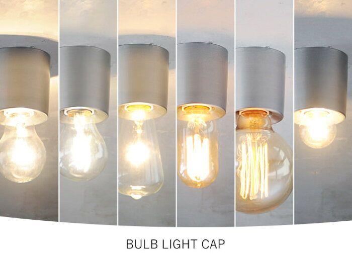 楽天市場 シーリングライト 天井照明 電球セット Led対応 4色の中