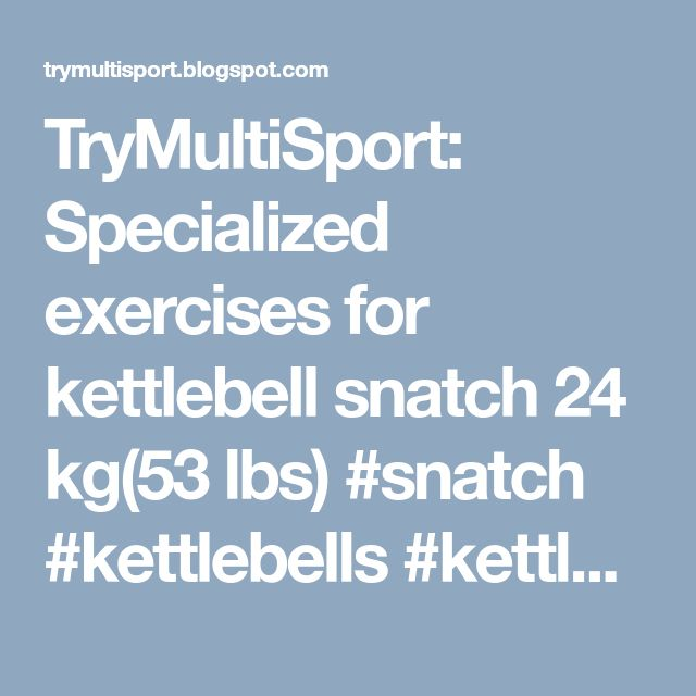 TryMultiSport: Specialized exercises for kettlebell snatch 24 kg(53 lbs) #snatch #kettlebells #kettlebellcleans
