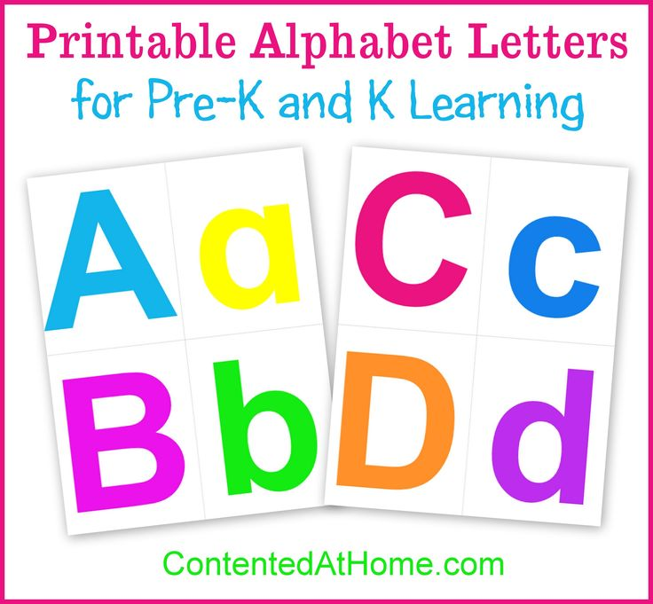 Best 25+ Printable alphabet letters ideas on Pinterest | Toddler ...