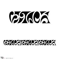Risultati immagini per carattere corsivo alfabeto polinesiano