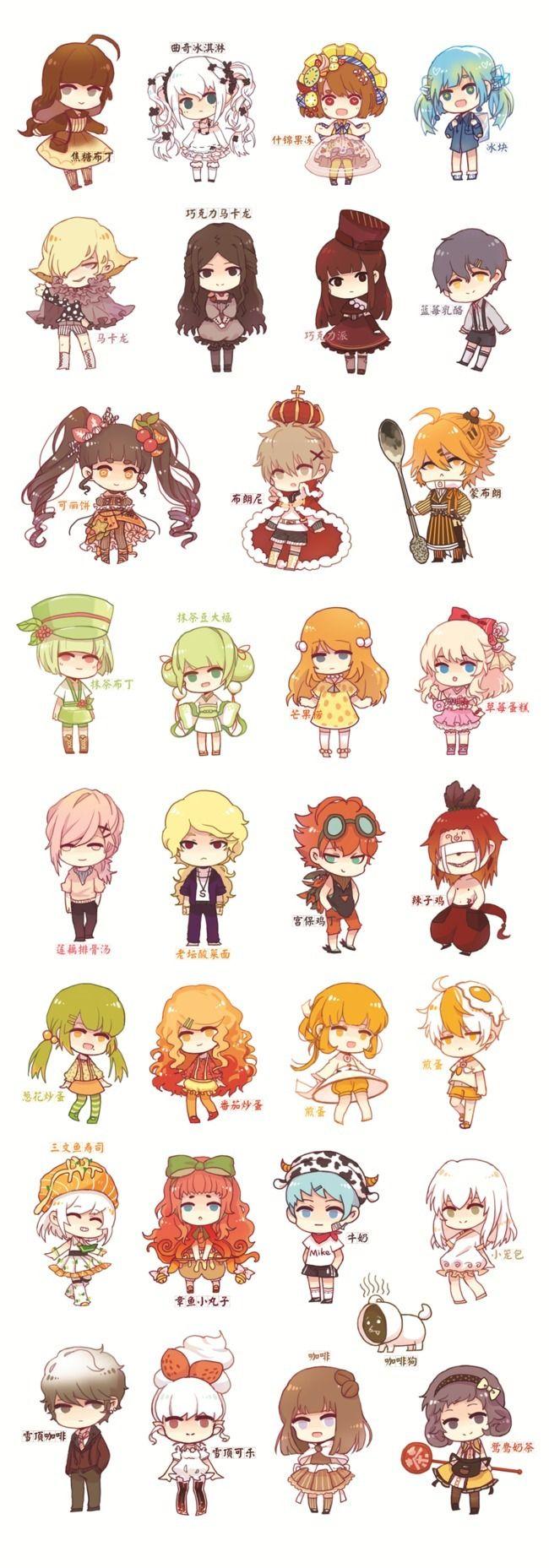 chibi anime illustration