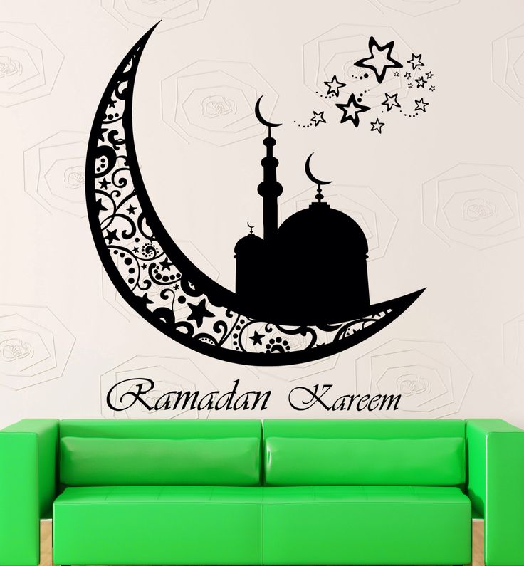Wall Sticker Vinyl Decal Arabic Decor Ramadan Kareem Islam Muslim (ig2050) by Wallstickers4you on Etsy https://www.etsy.com/listing/196597256/wall-sticker-vinyl-decal-arabic-decor