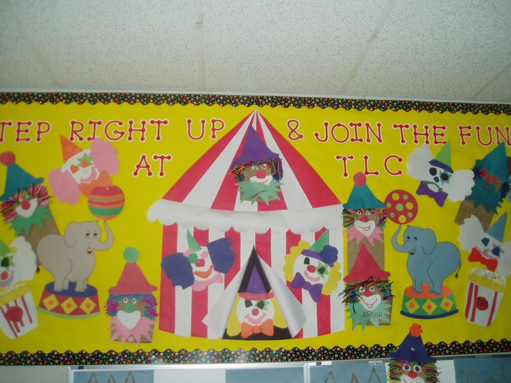 Circus theme bulletin board