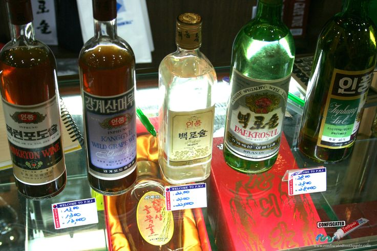 North Korean wine and brandy on sale at Camp Bonifas  An Adventure in the Korean De-Militarised Zone (DMZ) http://www.confiscatedtoothpaste.com/korean-de-militarised-zone-dmz/