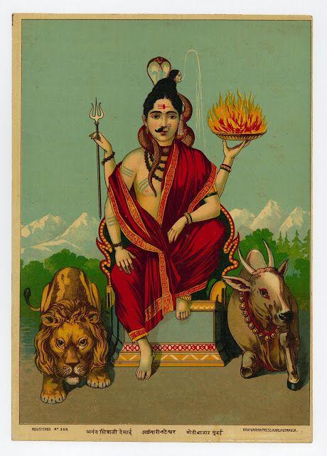 Ardhanarishvara, Printed by Ravi Varma Press - Vintage Poster - Old Indian Arts