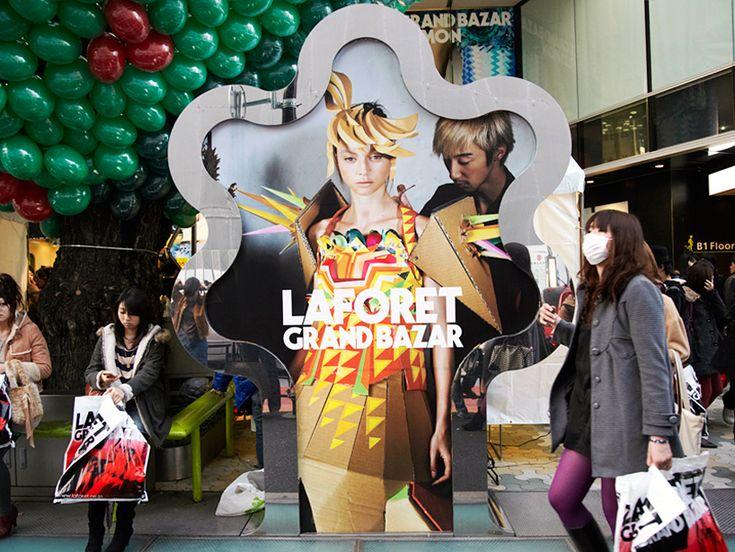 paper fashion ad campaign for laforet grand bazar
