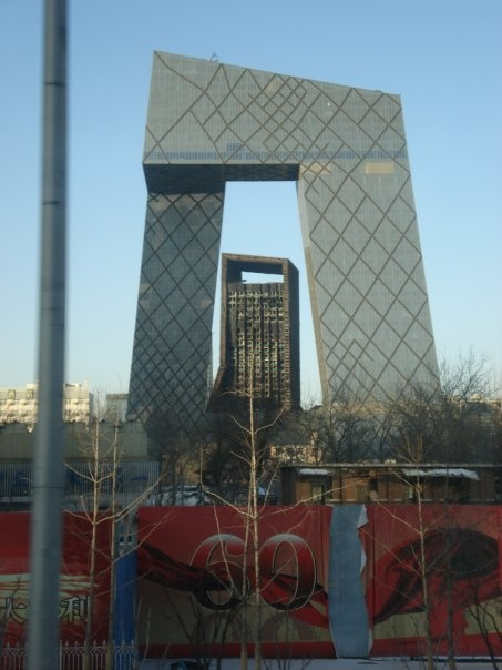 "The Brown building was the sister building to the CCTV headquarters, which caught fire on Feb 9 2009, near the end of the Chinese New Year. The cause of the fire was from fireworks shot from the Main CCTV building. The CCTV building didn't have clearance to light off fireworks due to it's distance to the other building, however the ""Owner"" of the Building (according to the tour guide) set off the fireworks anyway."