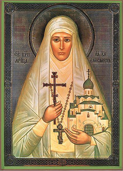 Orthodox icons, Byzantine icons, Greek icons - Religious icons ...