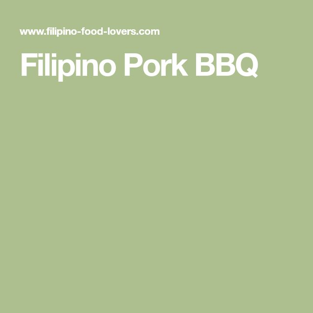 Filipino Pork BBQ