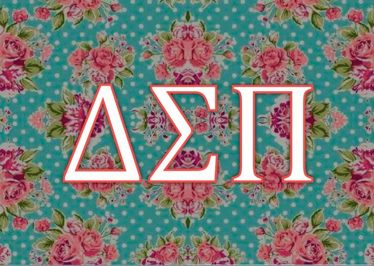 I am a proud member Delta Sigma Pi, the professional business fraternity!