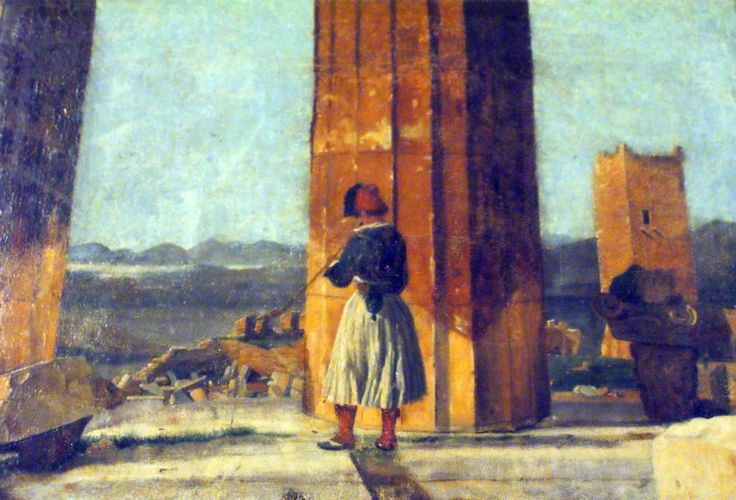 Martinus Rørbye, 1835-6, Έλληνας στην Ακρόπολη, ιδιωτική συλλογή.