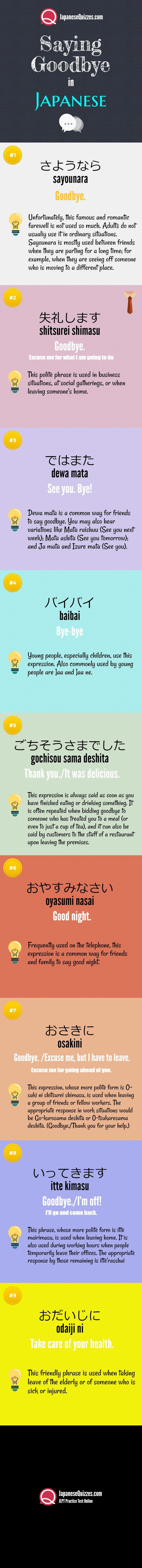 202 best Japanese Language Classroom images on Pinterest