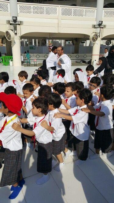 School#kids#performing#tawaf