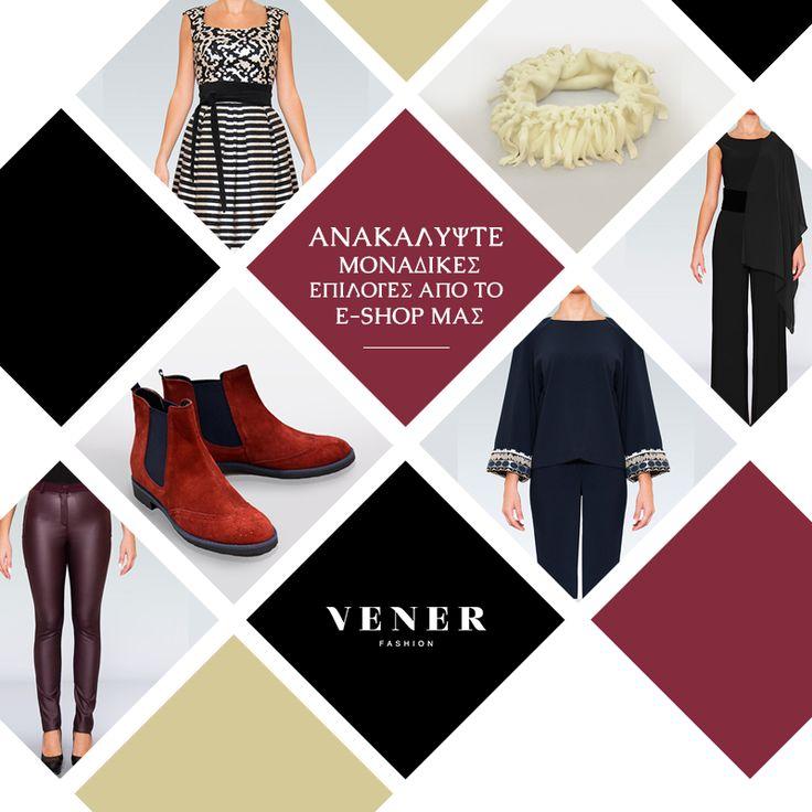Εσείς περιηγηθήκατε στην ανανεωμένη μας στήλη ΕΠΙΛΟΓΕΣ;  Βρείτε μοναδικά ρούχα, αλλά και υποδήματα, αξεσουάρ, κασκόλ, που θα κλέψουν τις εντυπώσεις! http://www.vener.gr/gr/epiloges #vener #fashion #epiloges #fw2015