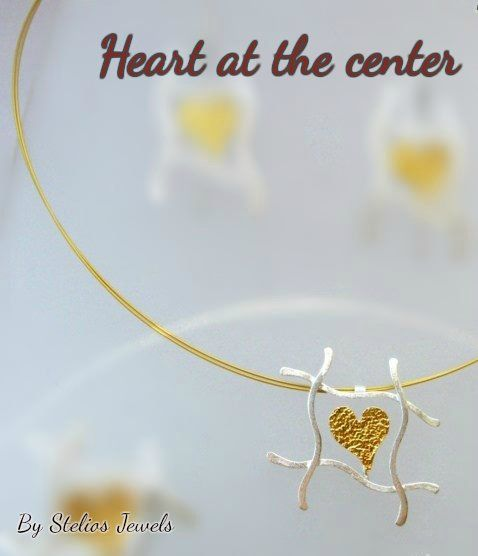 Με την καρδιά στο κέντρο! Συνδυάσετε το με ίδια σκουλαρίκια & δαχτυλίδι!
