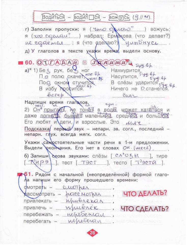 Книга по английскому языку 8 класс оксана карпюк пе5ревод текста
