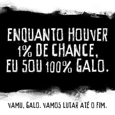 100% Galo
