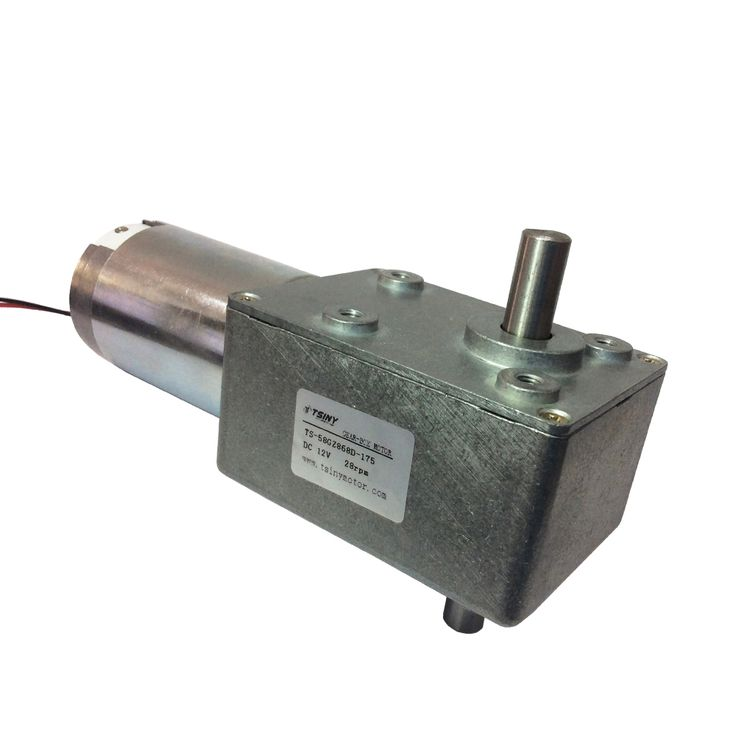 DC 12 volt worm gear reducer motor 12v 28rpm high torque metal gear motor brush du motor