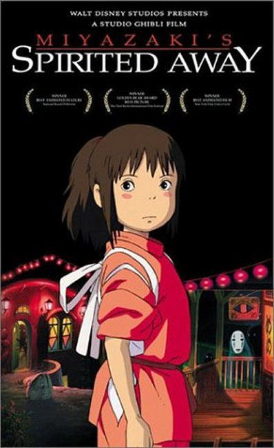 Spirited Away (2001) Probably the first anime feature film I watched or at least earliest I can remember. It's a masterpiece.