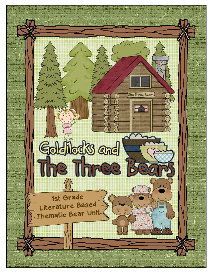 """This unit uses """"Goldilocks and the Three Bears"""" to teach writing, comprehension skills, fluency, and more! In addition, it branches into a study of different types of bears, and provides resources (brainstorming/research pages, rough draft pages, editing sheets, and final draft pages) for informational writing about bears.  These activities are aligned with Kindergarten and 1st Grade ELA Common Core Standards. $"""