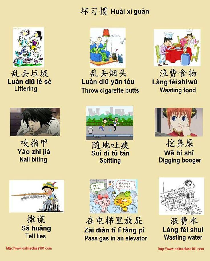 Guan Huai Fang Shi Piano Sheet Music