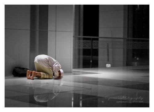 Being in sujood is the closest you will get to Allah do not make it short, for surely you will regret. Humble yourself and ask from His kingdom so great. The power is in your hands when you choose your fate.