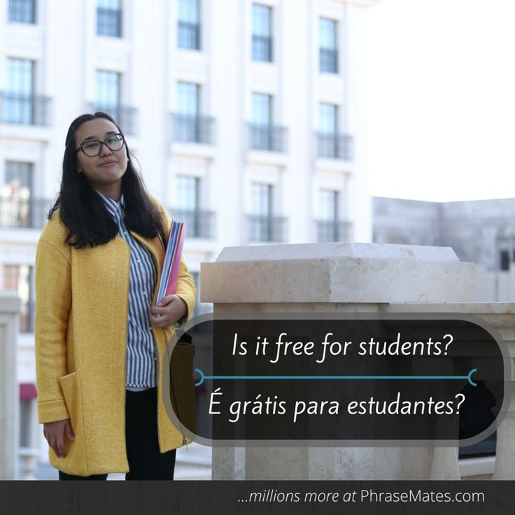 Are you a student? Check if you can visit museums and monuments for free with this helpful phrase!