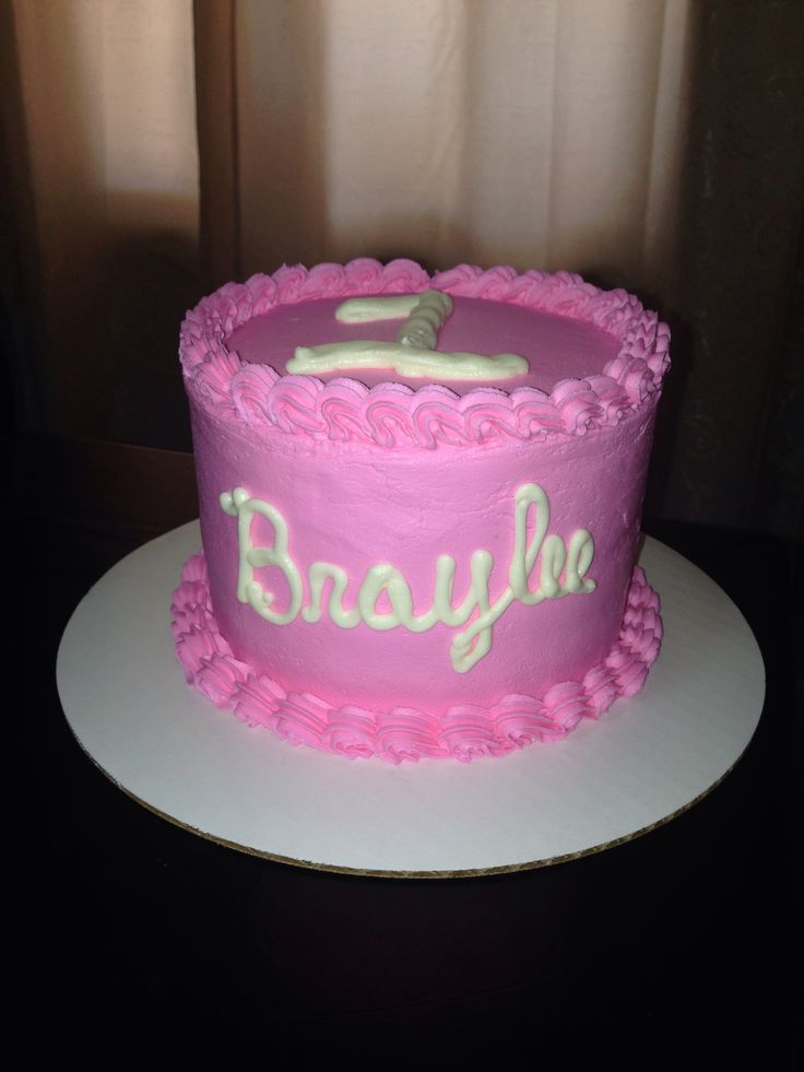 Front View Pink Smash Cake Happy Birthday Braylee Cake