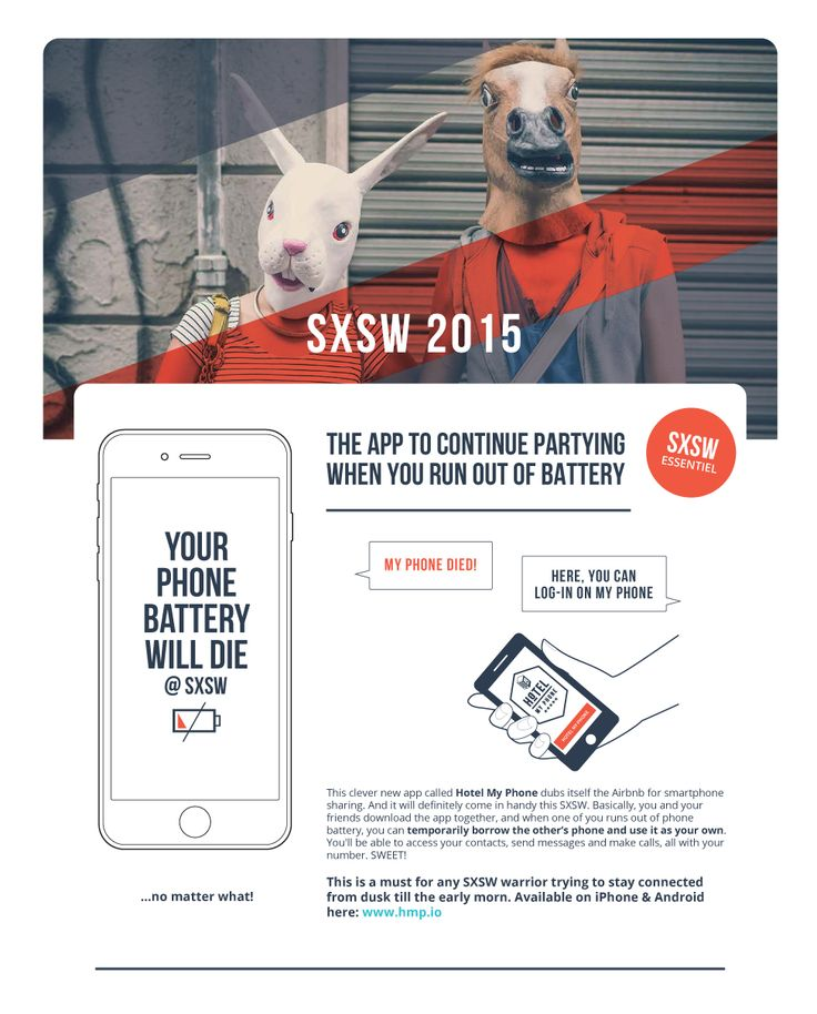 The App to Keep Partying @SXSW - even if your phone dies www.hmp.io #SXSW #SXSWi #SXSWinteractive #SXSW2015 #party #apps #android #iphone