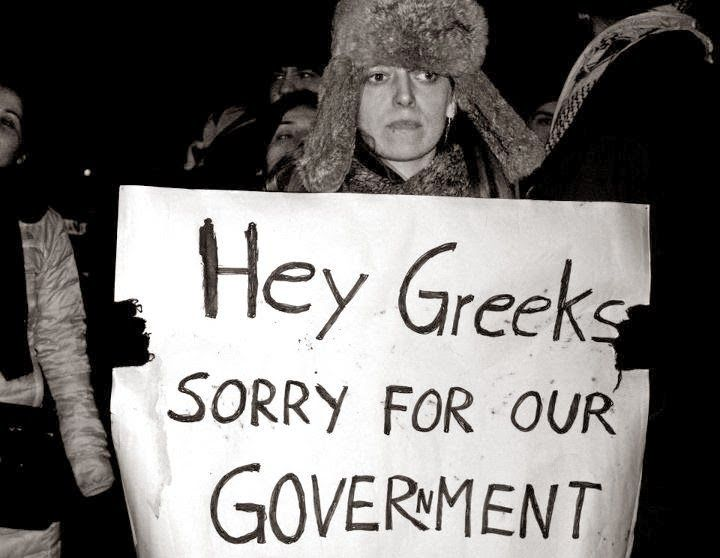 "EPIRUS TV NEWS: Η φωτογραφία της ημέρας: ""Έλληνες, σας ζητούμε συγ..."