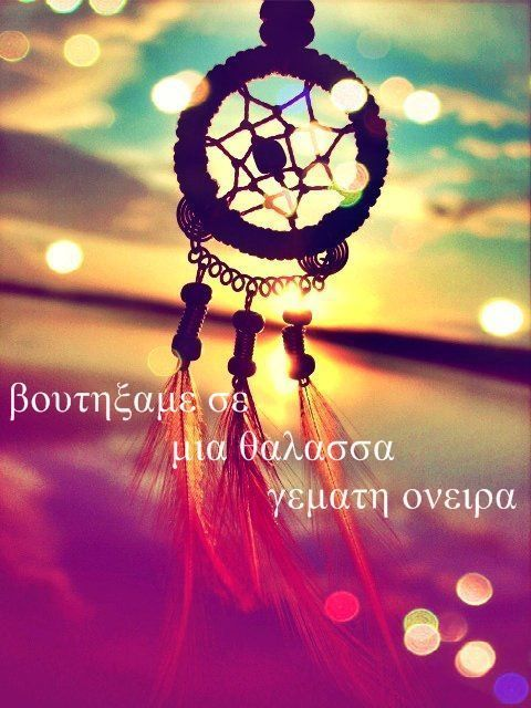 greek love quotes | greek quotes - inspiring picture on Favim.com