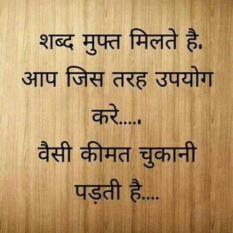 14 best images about hindi urdu on pinterest friendship