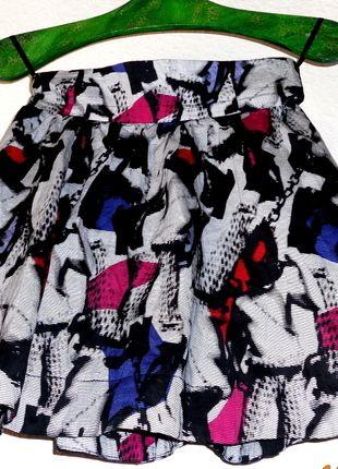 Kup mój przedmiot na #vintedpl http://www.vinted.pl/damska-odziez/spodnice/6960014-spodniczka-hm-ciekawy-nadruk-rozm-34