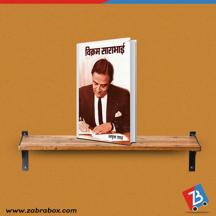 Autobiographies of famous and inspiring people are must keep for every book lover. Your collection is incomplete without them. Buy them now online. Autobiography of Vikram Sarabhai #Books #BookLover #Autobiography #Biography #BuyNow#BuyOnline