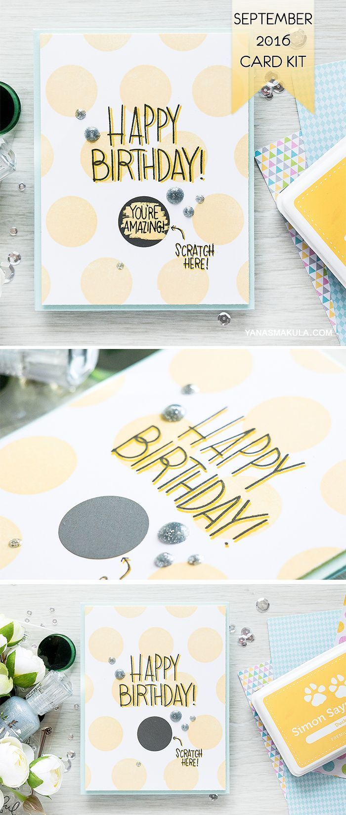 Get creative with Simon Says Stamp September 2016 Card Kit! Simple stamped Birthday card with a hidden message. For details, visit http://www.yanasmakula.com/?p=54836