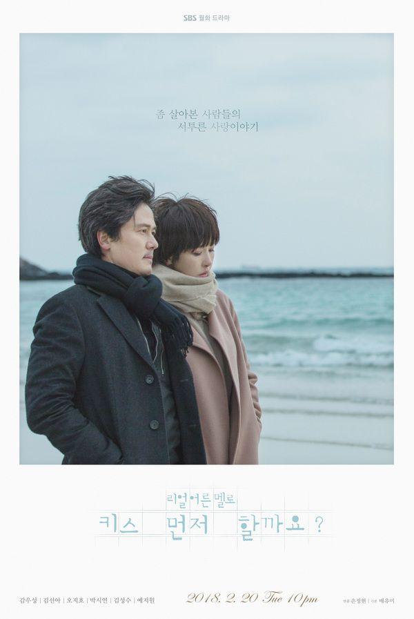 1000+ images about Kim Go Eun on Pinterest