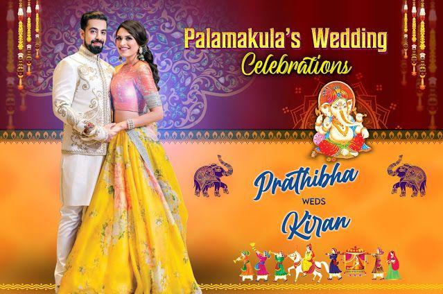 English Wedding Banner Design Psd Free Download Wedding Banner Design Wedding Banner Flex Banner Design
