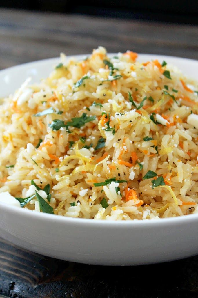Greek Rice Pilaf - Not Quite a Vegan-feta,carrot, parsley