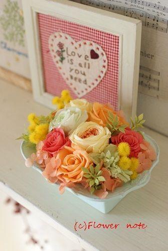 【今日の贈花】プリでお見舞の元気アレンジ♪ Flower note の 花日記 (横浜・上大岡 アレンジメント教室)