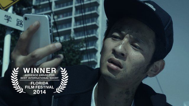 An urban skateboarder lands on a manhole—a cultural artifact protected by a shadowy association—and takes an unexpected and possibly lethal penalty. WINNER: Audience Award for Best International Short at 2014 FLORIDA FILM FESTIVAL  Starring JUNYA KASUGA Written & Directed by YUJI HARIU Produced by HAN SANG-KEUN ©2013 YUJI HARIU / P.I.C.S.  https://www.facebook.com/bcheritage contact : info@hariuworks.com