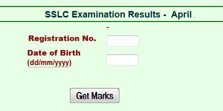 Exam Result 2016