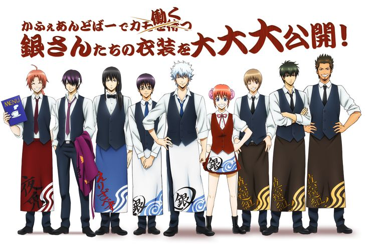 Gintama waiters and waitress