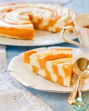 """Тыквенно-творожный пирог """"Зебра"""" - кулинарный рецепт"""