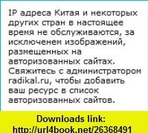 Responding to changes in building legislation (9781853381874) Robert Harris , ISBN-10: 185338187X  , ISBN-13: 978-1853381874 ,  , tutorials , pdf , ebook , torrent , downloads , rapidshare , filesonic , hotfile , megaupload , fileserve