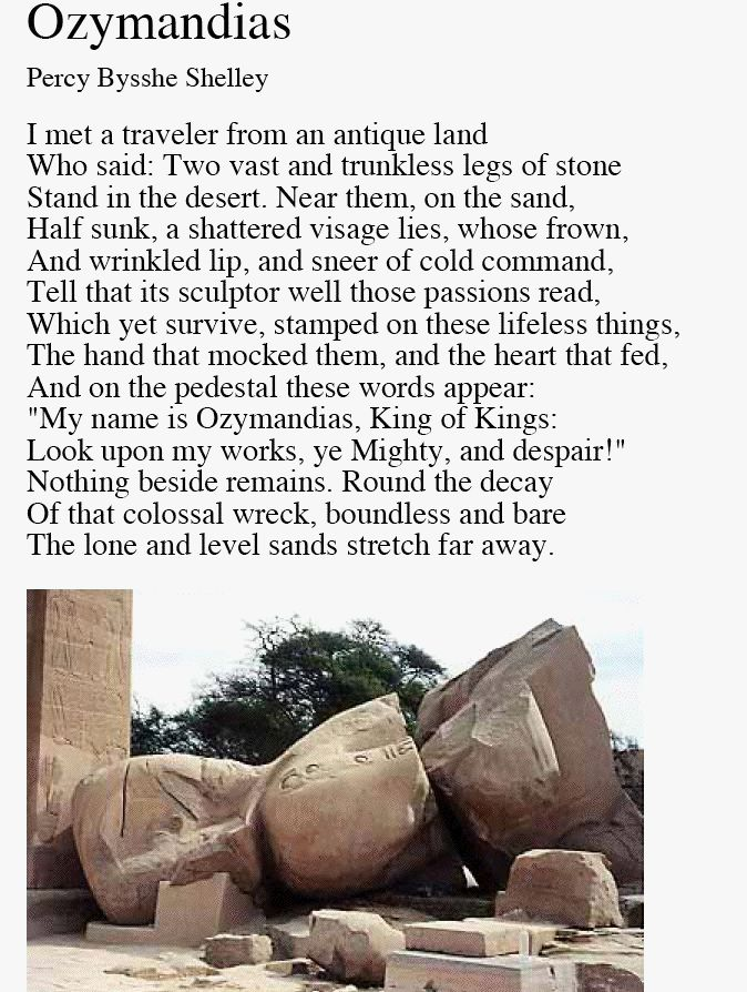 ozymandias poem images reverse search file 8f3651116901b17e2f8b633202c76eec jpg
