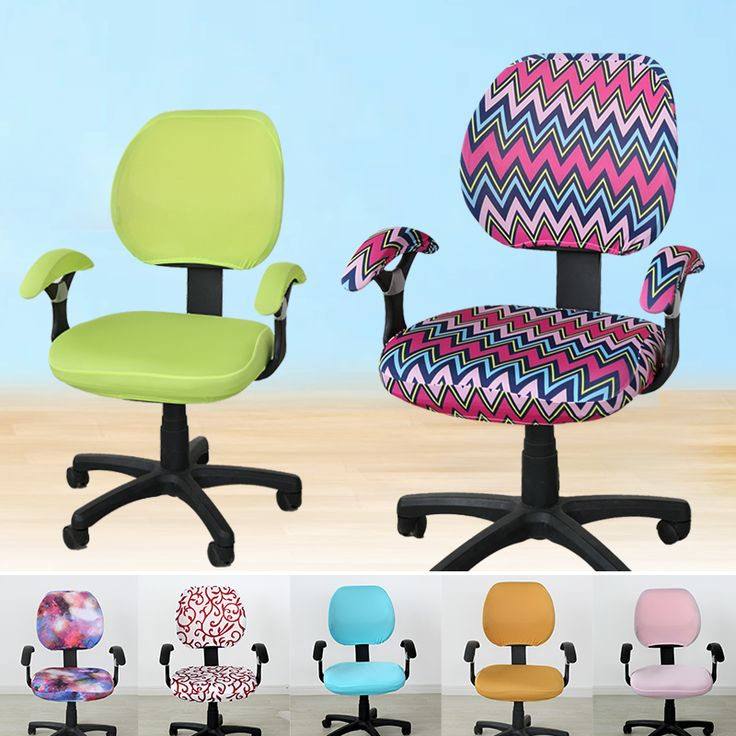 24 Colours Lycra Office Computer Chair Cover Fit For