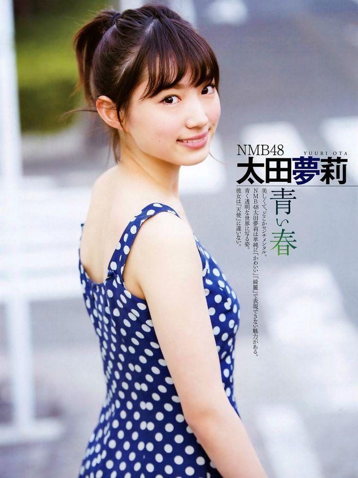 "NMB48 Yuuri Ota ""Aoi Haru"" on Bubka Magazine"