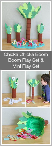 Easy to make play set using a paper towel roll. Also includes directions and a FREE printable for kids to make their own mini play set! (Homemade Chicka Chicka Boom Boom Activity for Kids)~ Buggy and Buddy