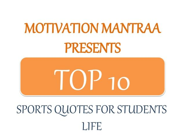 Quotes On Importance Of Sports In Students Life Mesmerizing 21 Best Sports Quotes For Students Life Images On Pinterest