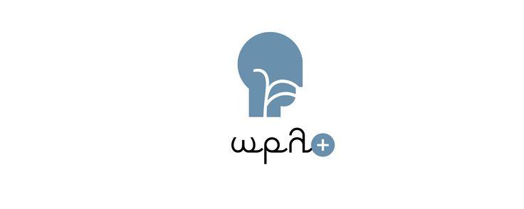 Τhe Athens based otolaryngologist center Orl plus requested a corporate identity. The designed identity featured a logo as well as a separate symbol, to communicate the specific medical profession, which is characterized by the unity of the ear-nose-throat system.